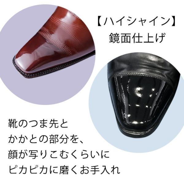 靴磨き ハイシャインプレミアムセット サフィール |happyvalue|02
