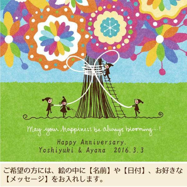結婚 記念 日 10 周年