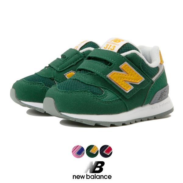 ニューバランス New Balance NB IO313  キッズ ベルクロ シューズ 靴 スニーカー 軽量 定番 Nロゴ