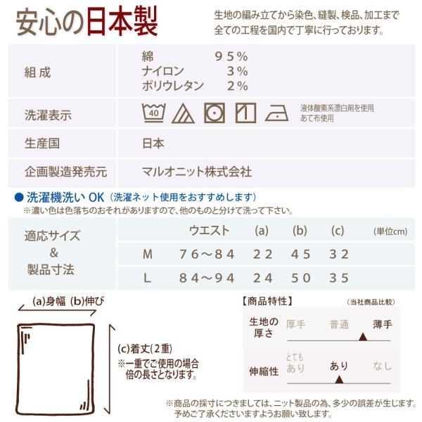 腹巻 綿 ウエーブ はらまき 日本製 夏 薄手 男女兼用 メンズ レディース 保温 温活|haramakiya|11