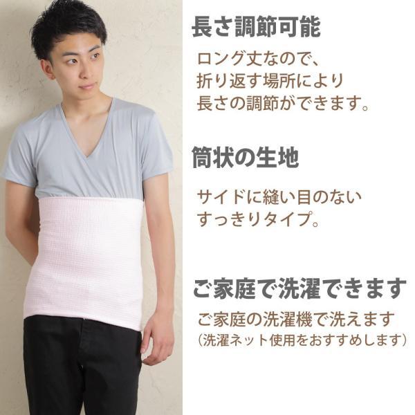 腹巻 綿 ウエーブ はらまき 日本製 夏 薄手 男女兼用 メンズ レディース 保温 温活|haramakiya|05
