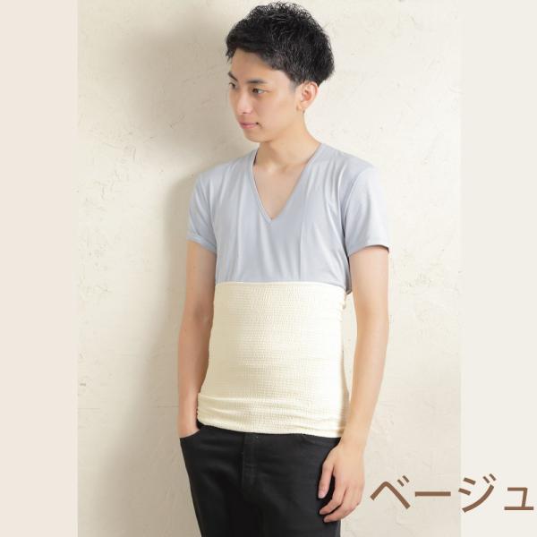 腹巻 綿 ウエーブ はらまき 日本製 夏 薄手 男女兼用 メンズ レディース 保温 温活|haramakiya|08