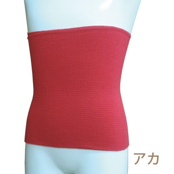 腹巻 綿 ウエーブ はらまき 日本製 夏 薄手 男女兼用 メンズ レディース 保温 温活|haramakiya|10