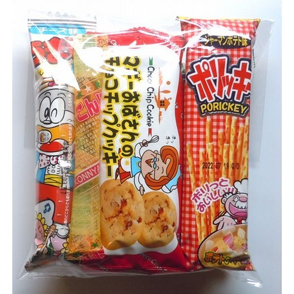 100円 お菓子 駄菓子 詰め合わせ OPP袋入り Fセット