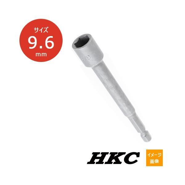 在庫あり メール便可 HKC マグネット付き ナットセッター 3/8 (9.6 mm) x 全長 100mm (M6ミリ用)|haratool