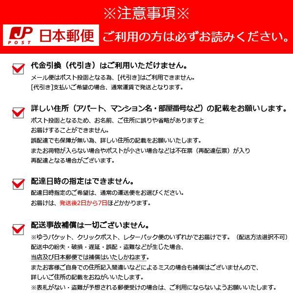 メール便 送料無料 KNIPEX クニペックス  プライヤーレンチ 8603-150 haratool 03