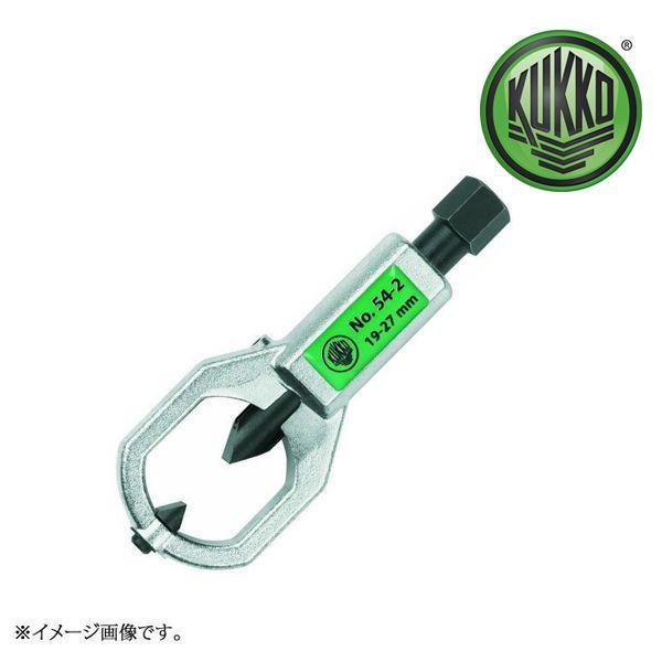 KUKKO クッコ  ナットブレーカー  54-2|haratool