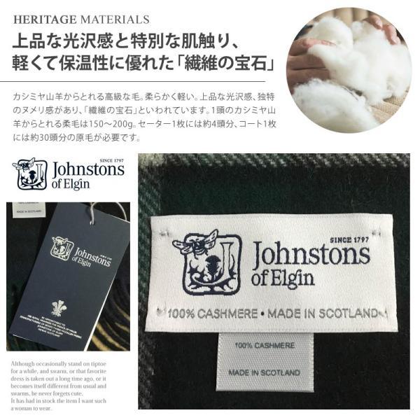 【在庫限り】 JOHNSTONS ジョンストンズ WA000056 マフラー カシミヤ 大判 チェック ストール 190×70 タータンストール 正規品 56 ブランケット|harbest|06