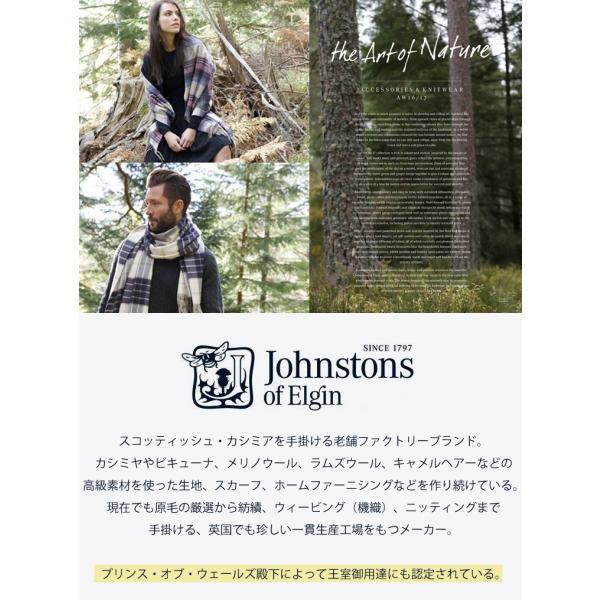 【在庫限り】 JOHNSTONS ジョンストンズ WA000056 マフラー カシミヤ 大判 チェック ストール 190×70 タータンストール 正規品 56 ブランケット|harbest|09