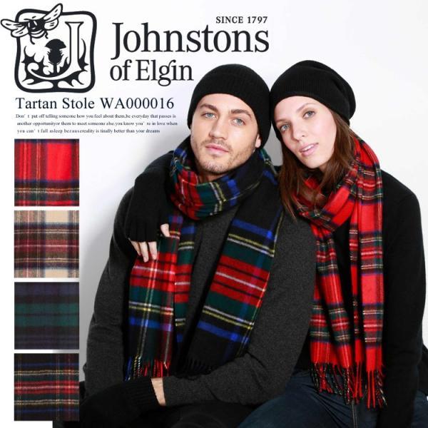 JOHNSTONS ジョンストンズ カシミア チェック 190cm×25cm タータン ストール マフラー 正規品 tartans stole WA000016 レディース|harbest