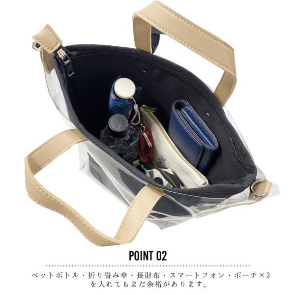 バッグ レディース  トートバッグ クリアバッグ クリアスクエアバッグ 透明バッグ