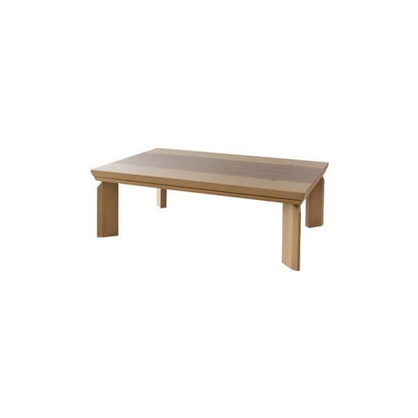 こたつ こたつテーブル フラットヒーター 継脚 継ぎ脚 かたりなN 長方形 幅120cm フラットヒーターこたつ 継脚こたつ コタツ 炬燵 テーブル ローテーブル harda-kagu
