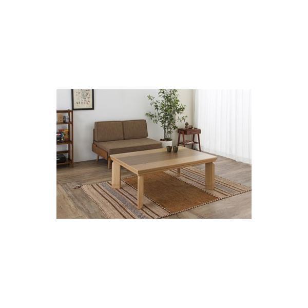 こたつ こたつテーブル フラットヒーター 継脚 継ぎ脚 かたりなN 長方形 幅120cm フラットヒーターこたつ 継脚こたつ コタツ 炬燵 テーブル ローテーブル harda-kagu 02