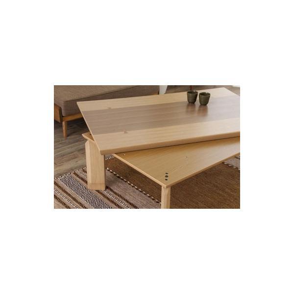 こたつ こたつテーブル フラットヒーター 継脚 継ぎ脚 かたりなN 長方形 幅120cm フラットヒーターこたつ 継脚こたつ コタツ 炬燵 テーブル ローテーブル harda-kagu 05