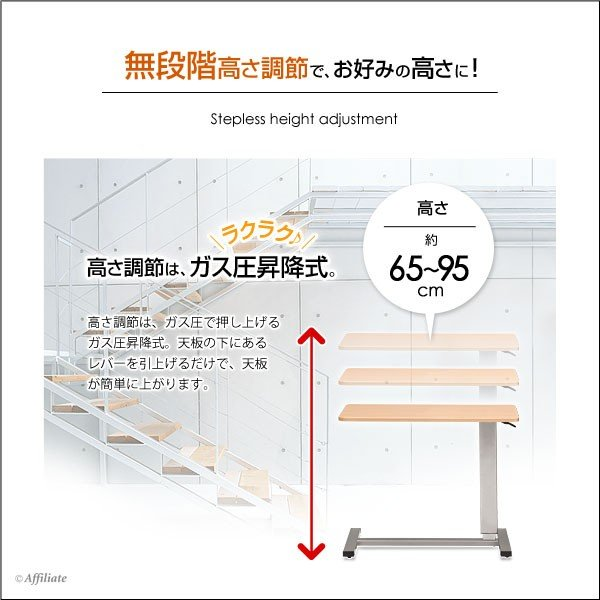 サイドテーブル 昇降サイドテーブル 幅80 キャスター付き ベッドテーブル テーブル カウンターテーブル ソファーテーブル 介護 高さ調節 昇降式 harda-kagu 02