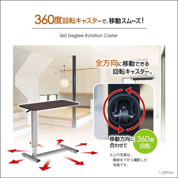 サイドテーブル 昇降サイドテーブル 幅80 キャスター付き ベッドテーブル テーブル カウンターテーブル ソファーテーブル 介護 高さ調節 昇降式 harda-kagu 03