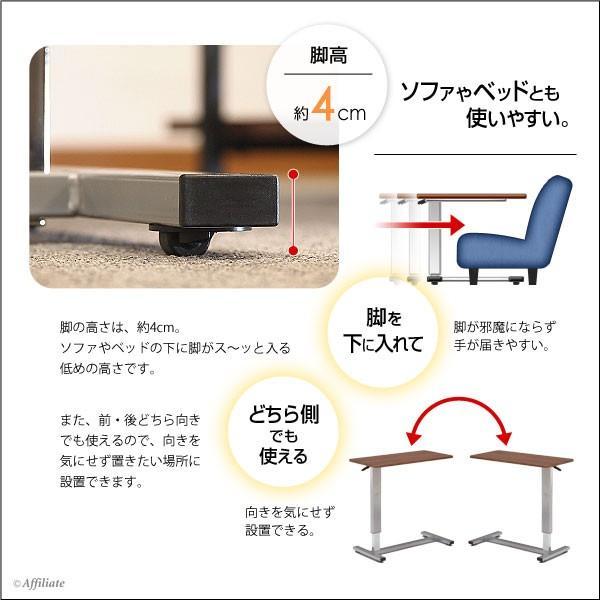 サイドテーブル 昇降サイドテーブル 幅80 キャスター付き ベッドテーブル テーブル カウンターテーブル ソファーテーブル 介護 高さ調節 昇降式 harda-kagu 04