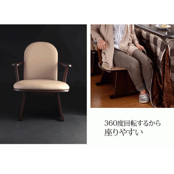 天然木 高さ調節機能付き 肘付きハイバック回転椅子 kolo CHAIR コロチェアプラス ダークブラウン 合成皮革 レザー 回転 ダイニングチェア 回転いす 幅55 69