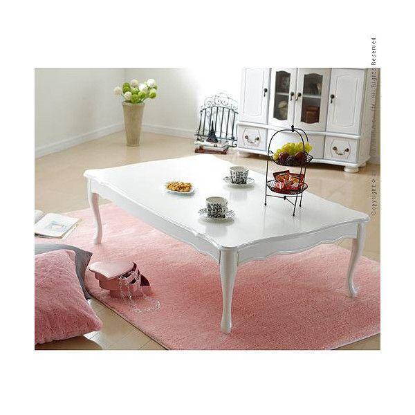完成品 折れ脚テーブル 猫脚 Lisana リサナ 120×75cm 折りたたみテーブル テーブル 猫足 ローテーブル センターテーブル リビングテーブル ねこ足 harda-kagu
