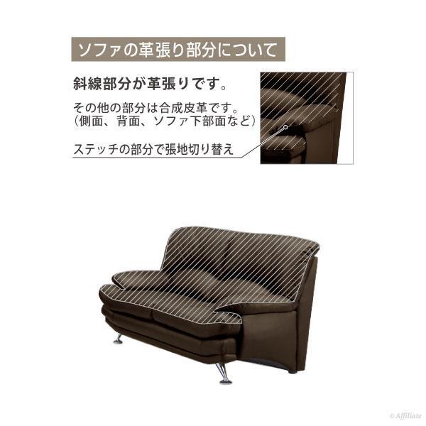 2.5人掛けソファ 幅168cm セミオーダー ポケットコイル 革張 Sweet ソファー ソファ 応接ソファ リビングソファ 応接室 レザー sofa 2人用|harda-kagu|11