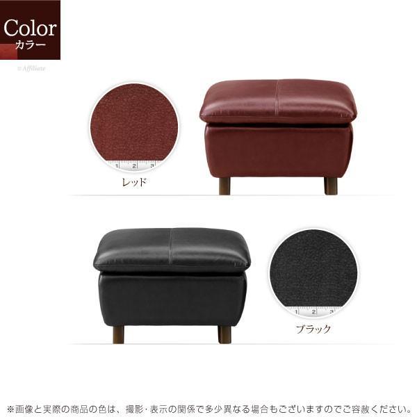 スツール ミラージュ 革張り ミラージュ 革張り ブラウン ライトブラウン ホワイト レッド ブラック スツール 背もたれなし イス 椅子 合皮 カフェ harda-kagu 04