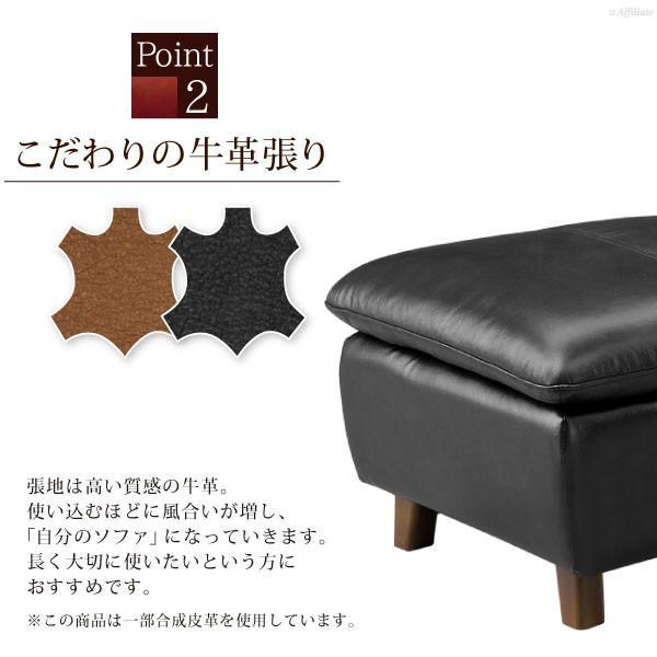 スツール ミラージュ 革張り ミラージュ 革張り ブラウン ライトブラウン ホワイト レッド ブラック スツール 背もたれなし イス 椅子 合皮 カフェ harda-kagu 06