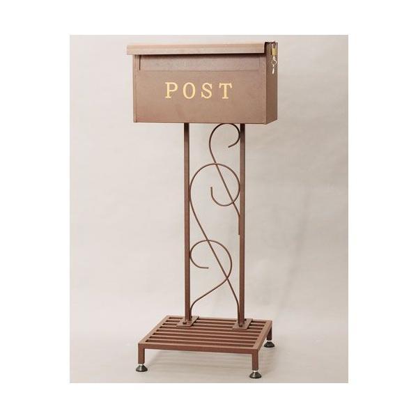 ポスト 郵便受け 郵便ポスト 郵便受けポスト 鍵付き ポストスタンド ブラウン スタンドタイプ メールボックス 置きポスト 郵便 新聞 玄関 スタンドポスト 鍵付