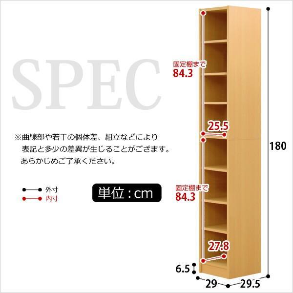 本棚 書棚 隙間収納 棚 幅30cm 30 スリム 大容量 収納棚 レッタ フリーラック 収納 コミック ラック カラーボックス|harda-kagu|02
