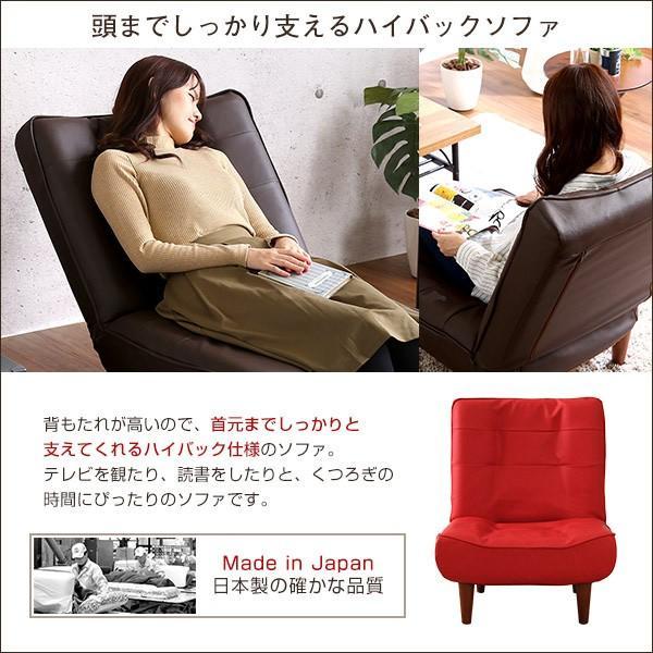 ハイバックソファ 1人掛けソファ リクライニング PVCレザー 日本製 Comfy コンフィ ローソファ ポケットコイル ソファー 一人掛けソファ 1人用 合皮レザー いす|harda-kagu|04