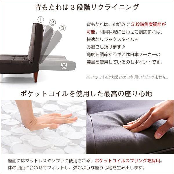 ソファ ソファー リクライニングソファ リクライニング 座椅子 リクライニング座椅子 ハイバック 1人掛け 日本製 コンフィ ローソファ ポケットコイル 合皮|harda-kagu|05
