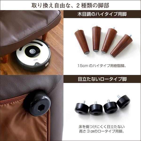 ハイバックソファ 1人掛けソファ リクライニング PVCレザー 日本製 Comfy コンフィ ローソファ ポケットコイル ソファー 一人掛けソファ 1人用 合皮レザー いす|harda-kagu|06