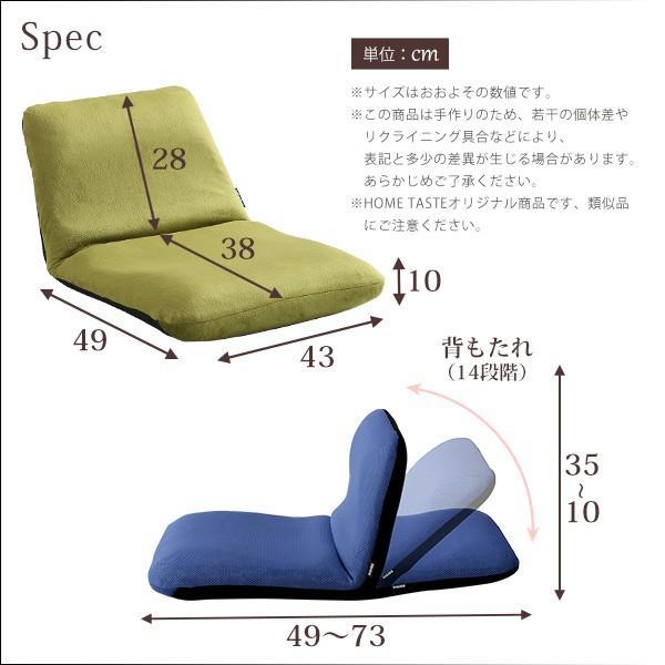 リクライニング座椅子 座椅子 日本製 Sサイズ Leraar リーラー やや硬め 座いす 座イス こたつ用 コンパクト リクライニングチェア 椅子 一人掛けソファ ソファ|harda-kagu|02