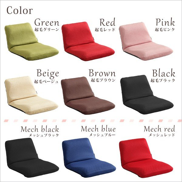 リクライニング座椅子 座椅子 日本製 Sサイズ Leraar リーラー やや硬め 座いす 座イス こたつ用 コンパクト リクライニングチェア 椅子 一人掛けソファ ソファ|harda-kagu|03