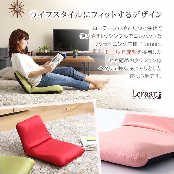 リクライニング座椅子 座椅子 日本製 Sサイズ Leraar リーラー やや硬め 座いす 座イス こたつ用 コンパクト リクライニングチェア 椅子 一人掛けソファ ソファ|harda-kagu|04