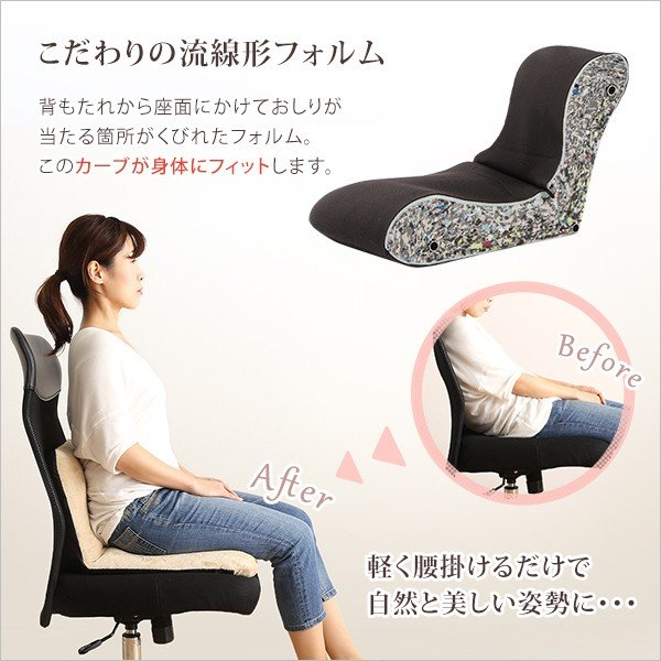 リクライニング座椅子 座椅子 日本製 Sサイズ Leraar リーラー やや硬め 座いす 座イス こたつ用 コンパクト リクライニングチェア 椅子 一人掛けソファ ソファ|harda-kagu|05