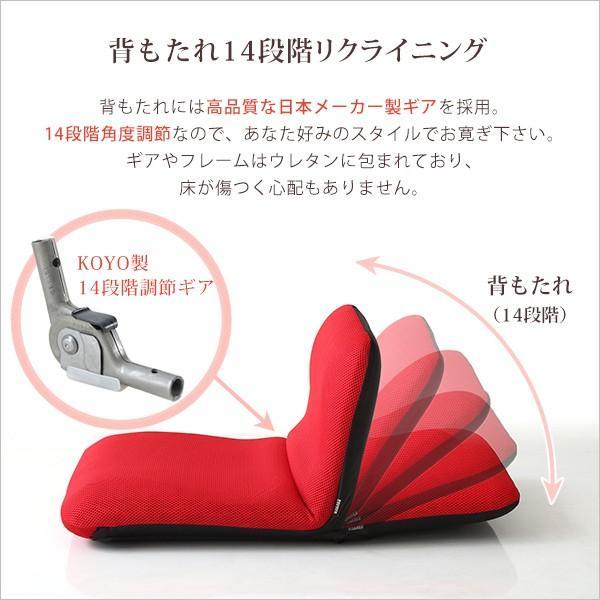 リクライニング座椅子 座椅子 日本製 Sサイズ Leraar リーラー やや硬め 座いす 座イス こたつ用 コンパクト リクライニングチェア 椅子 一人掛けソファ ソファ|harda-kagu|06