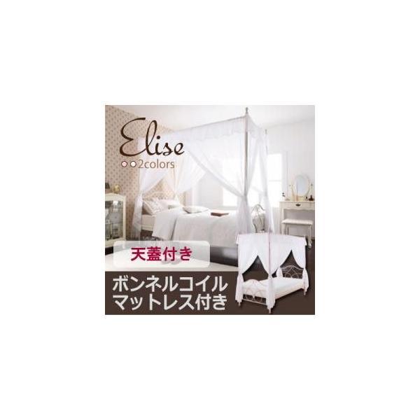 姫系ベッド アイアンベッド Elise エリーゼ ベッドフレームのみ 天蓋付きベッド ボンネルコイルマットレス付き シングルベッド ベッド ベット ロマンティック ホ|harda-kagu
