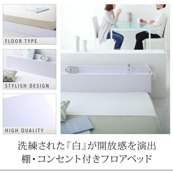 棚付き コンセント付き フロアベッド IDEAL アイディール フレームのみ ベッド ベット bed  木製ベッド ダブル ダブルベッド 宮付き 宮棚 フロアベット ローベッ|harda-kagu|03