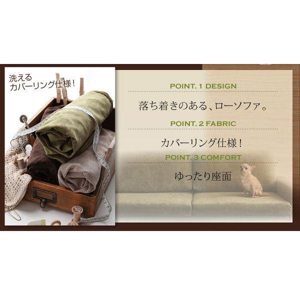 ソファ ソファー カバーリング LENON レノン 2.5P 2.5人掛け ロータイプ フロアソファ 幅163cm 布張 モスグリーン harda-kagu 03