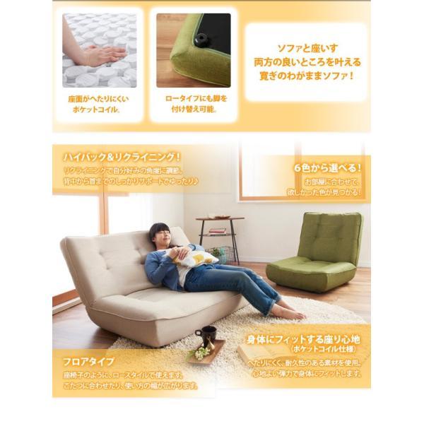 日本製 ハイバックソファ 2人掛け 布張り Lynette リネット ファブリック 2P ハイバックコイルソファ ソファ ポケットコイル ローソファー ローソファ 幅121cm|harda-kagu|03