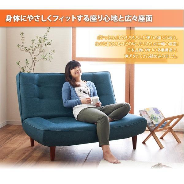 日本製 ハイバックソファ 2人掛け 布張り Lynette リネット ファブリック 2P ハイバックコイルソファ ソファ ポケットコイル ローソファー ローソファ 幅121cm|harda-kagu|04