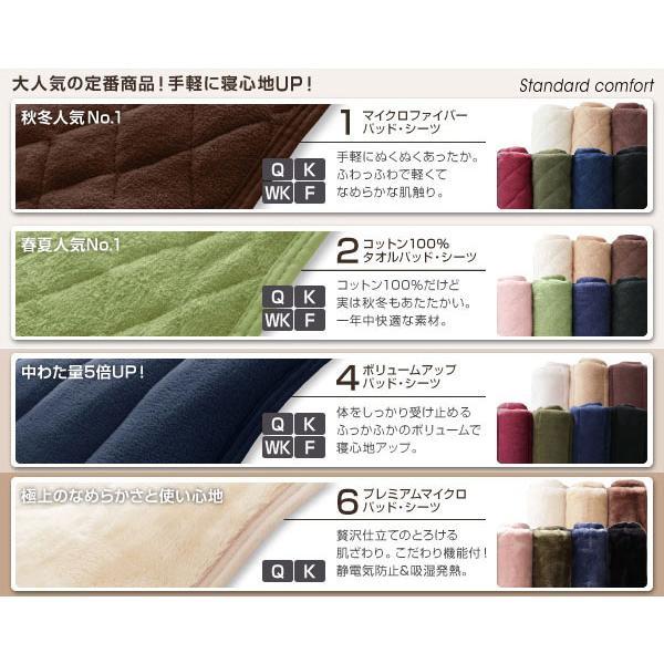 コットン100%タオル ボックスシーツ キング キングサイズ BOXシ|harda-kagu|02