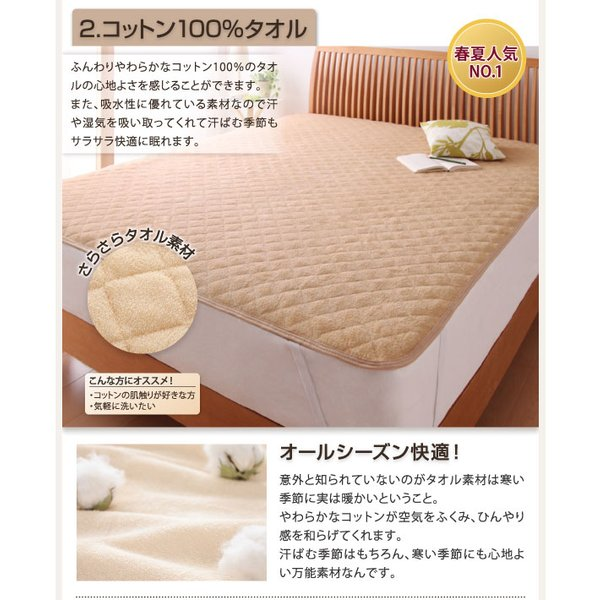 コットン100%タオル ボックスシーツ キング キングサイズ BOXシ|harda-kagu|03
