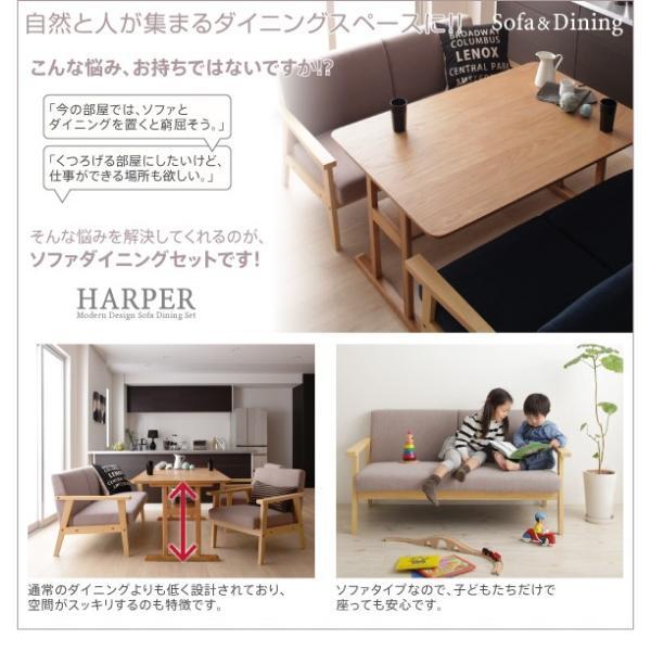 ダイニングセット HARPER ハーパー 3点 幅120セット (テーブル+2Pソファ×2) ソファダイニングセット ダイニング カフェ風 ダイニングテーブル|harda-kagu|03