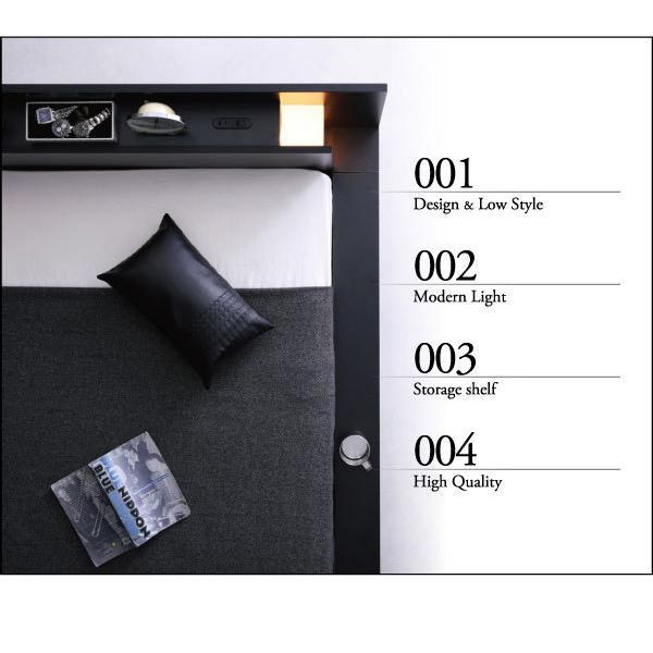 ベッド ダブルベッド フロアベッド ローベッド 照明 コンセント ライネ スタンダード ボンネルコイルマットレス ダブル|harda-kagu|02