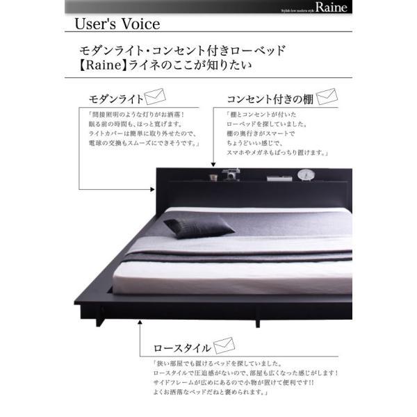ベッド ダブルベッド フロアベッド ローベッド 照明 コンセント ライネ スタンダード ボンネルコイルマットレス ダブル|harda-kagu|10