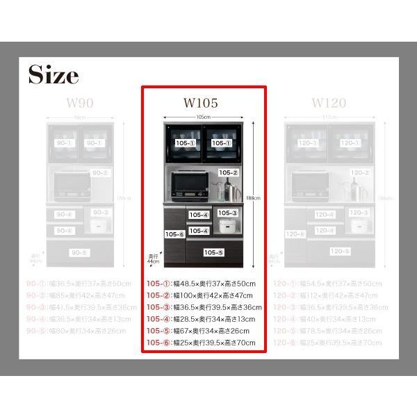 レンジ台 開梱設置付き 日本製 完成品 幅105cm 105cm シュバルツ コンセント付き 食器棚 キッチンボード 収納 キッチン 収納棚 キッチンラック 棚 harda-kagu 02