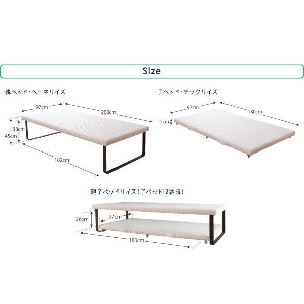 二段ベッド 2段ベッド 親子ベッド ツインベッド ベーネ&チック 薄型・抗菌日本製 ポケットコイルマットレス付き 上下段セット シングル スライド収納|harda-kagu|02