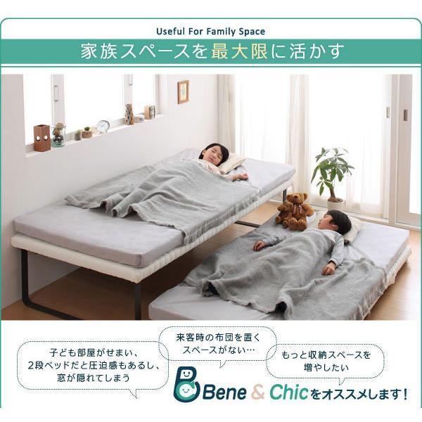 二段ベッド 2段ベッド 親子ベッド ツインベッド ベーネ&チック 薄型・抗菌日本製 ポケットコイルマットレス付き 上下段セット シングル スライド収納|harda-kagu|03