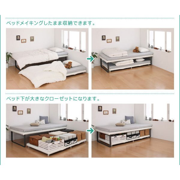 二段ベッド 2段ベッド 親子ベッド ツインベッド ベーネ&チック 薄型・抗菌日本製 ポケットコイルマットレス付き 上下段セット シングル スライド収納|harda-kagu|06